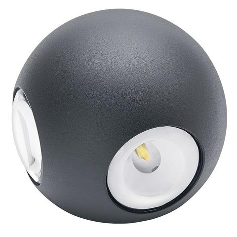 Декоративная светодиодная подсветка Feron DH102 BK 4*1Вт IP54 черный