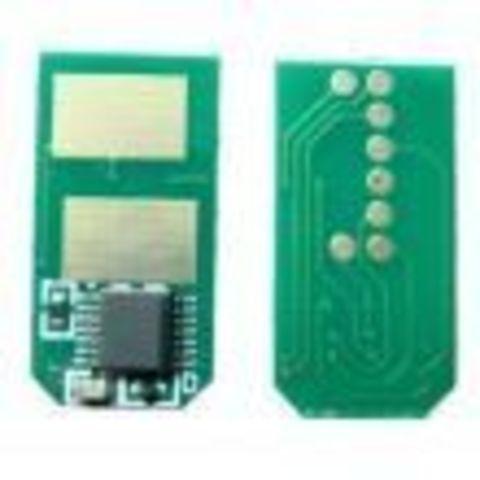 Чип OKI C510, C530, C511, C531, MC561, MC562 для голубого тонер-картриджа - Cyan chip. Ресурс 5000 страниц