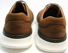 Кроссовки кожаные мужские летние Vitto Men Shoes 1830 Brown White