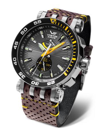 Часы наручные Восток Европа Энергия-2 YN84/575A539