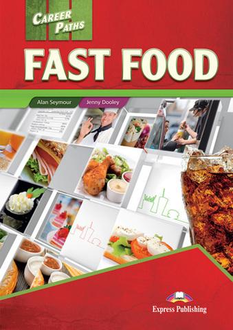 Fast Food - индустрия быстрого питания (с электронным приложением)