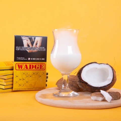 Табак Wadge Oxygen 100гр Coconute Milk