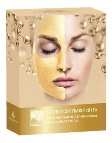 Альгинатная моделирующая двухфазная маска «Золотой лифтинг», Beauty Style, 25гр+90 мл. х 4 шт.
