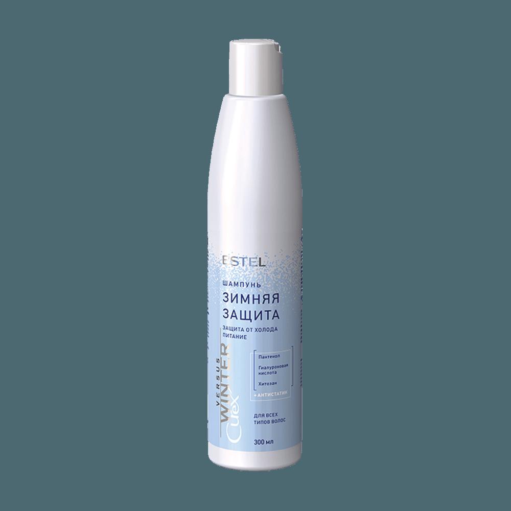 Шампунь для волос «Защита и питание» CUREX.VERSUS WINTER, 300 мл