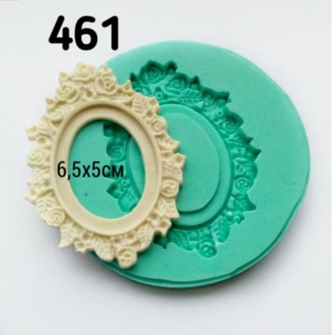 Молд Рамка Розы 5х6.5см, Арт.PO-0461, силикон