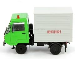 Multicar-25 Technical Service USSR 1:43 DeAgostini Service Vehicle #63