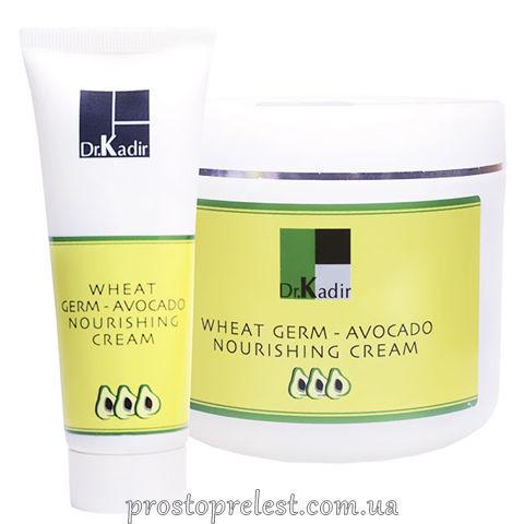 Dr.Kadir Creams and moisturizers - Поживний крем з олією зародків пшениці і Авокадо