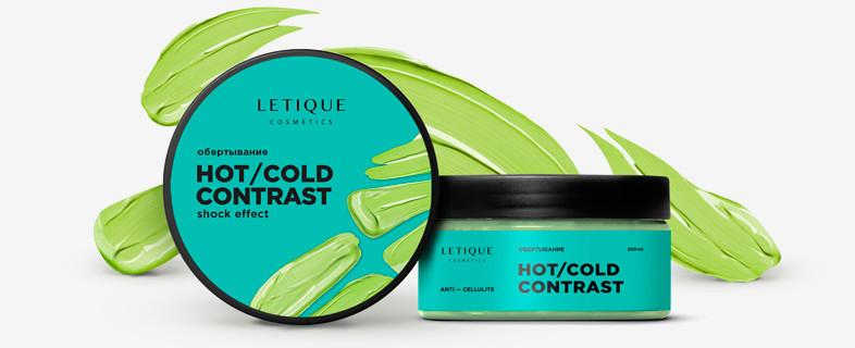 Обертывание Letique Cosmetics Hot/Cold Shock Effect 200 мл