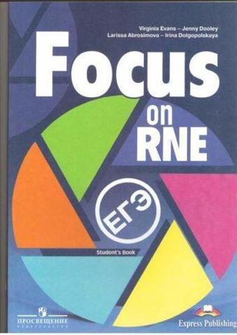 Абросимова, Долгопольская, Дули. Focus on RNE. Курс на ЕГЭ. Учебник. 2020 год