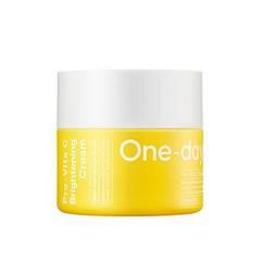 Осветляющий крем One-day's You Pro-Vita C Brightening Cream 50ml