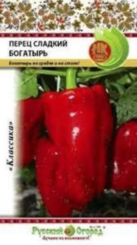 Семена Перец сладкий Богатырь 0,3г