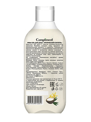 Compliment Крем-гель для душа «Тропический коктейль»