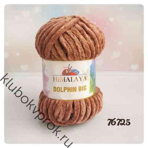 HIMALAYA DOLPHIN BIG 76725, Светлый коричневый