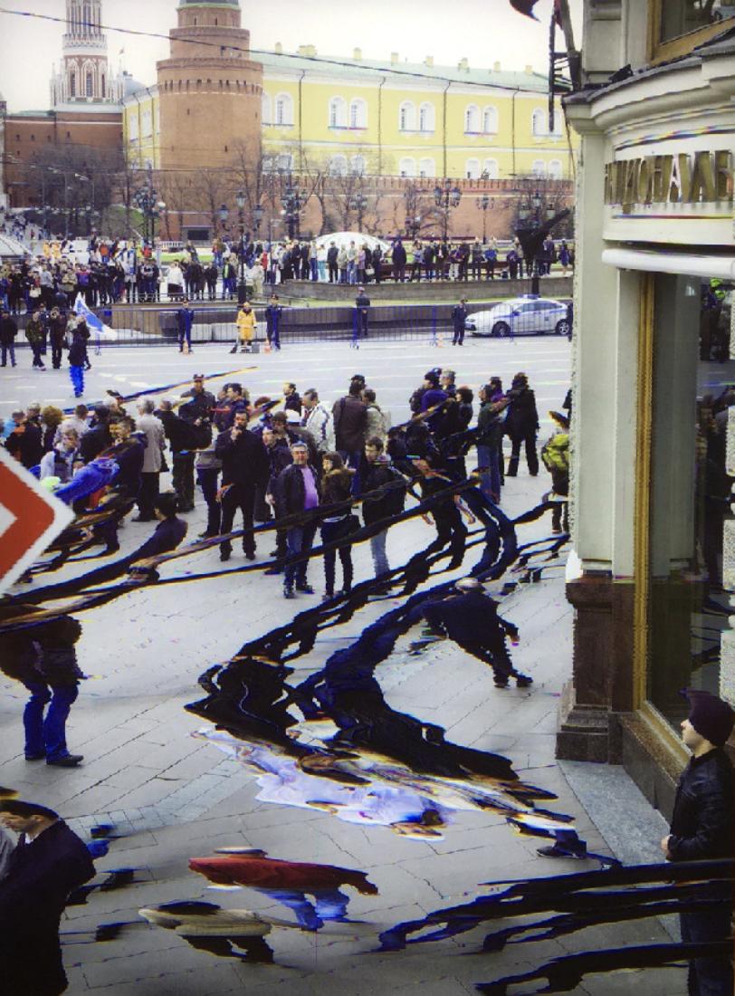 File_126, 1 Мая, Москва