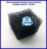 Фильтрующий вкладыш для ViaAqua VA-3300, Atman PH-3000