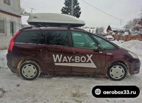 Автобокс Way-box 520 литров на Citroen C3 Picasso