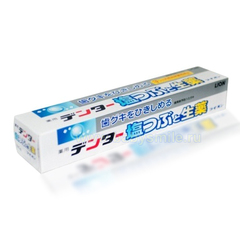Зубная паста, Lion, Dentor SYSTEMA, от периодонтита, Соль и травы, 180 г