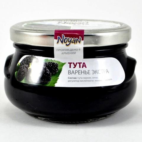 Варенье из шелковицы черной Noyan, 450г