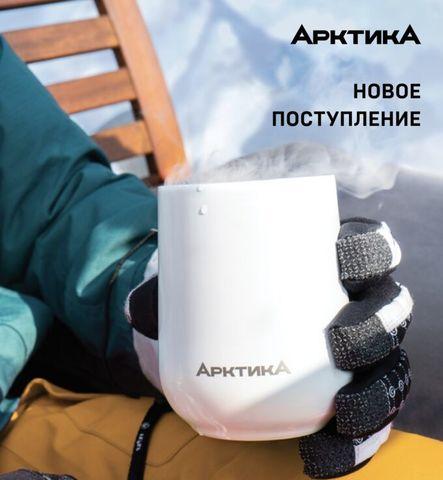Картинка термокружка Арктика 809-430 белый - 3