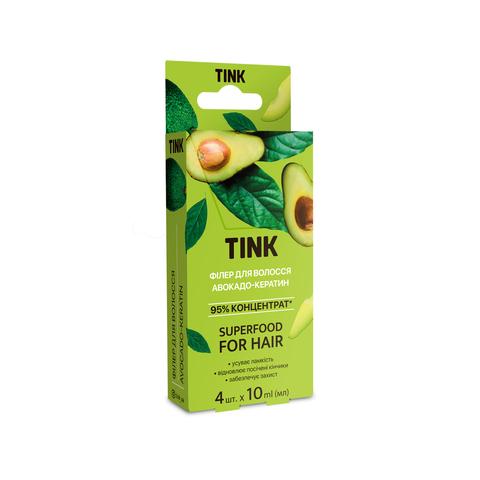 Концентрований філер для волосся Авокадо-Кератин Tink 10 мл x 4 шт. (1)