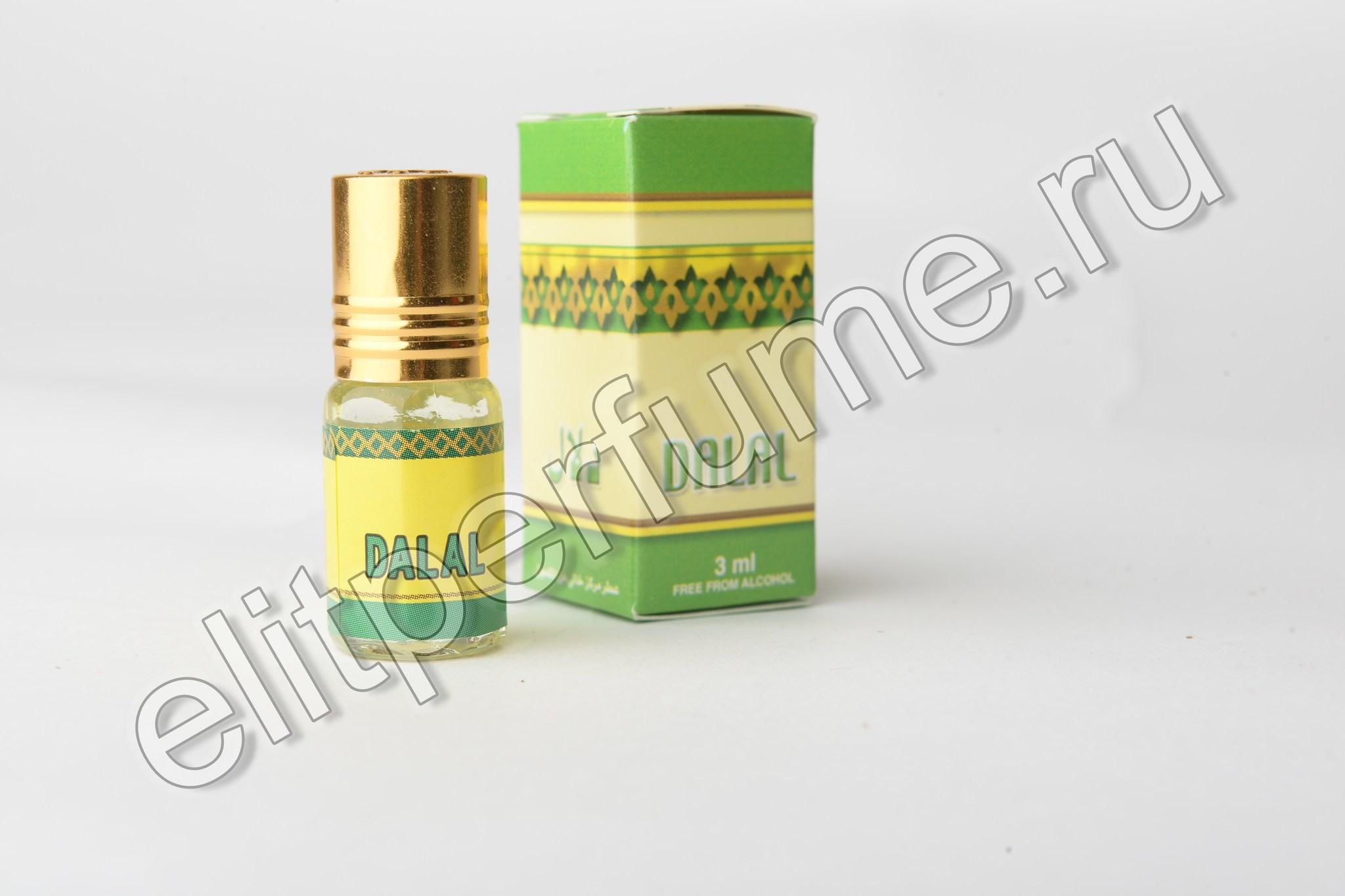 Dalal  3 мл арабские масляные духи от Захра Zahra Perfumes