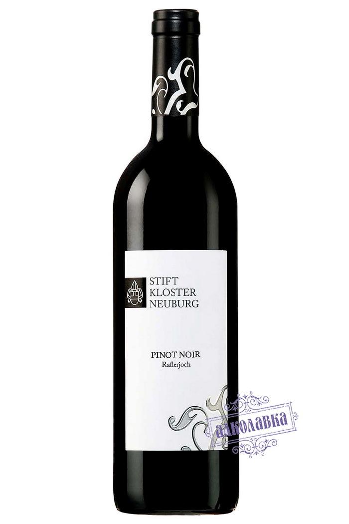 Вино Пино Нуар Штифт Клостенбургер красное сухое 0,75л 13,5%