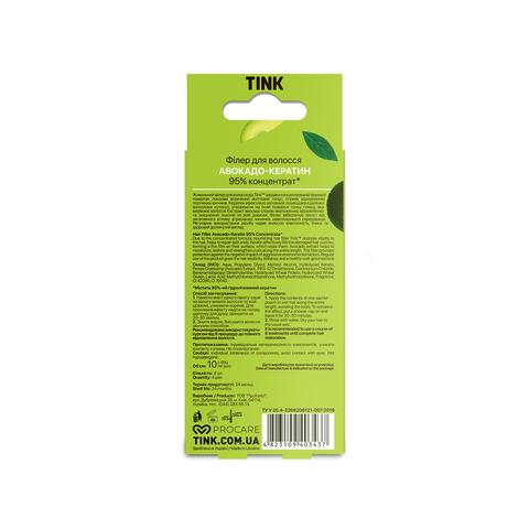 Концентрований філер для волосся Авокадо-Кератин Tink 10 мл x 4 шт. (3)