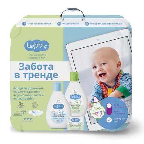 Подарочный набор Bebble в чемоданчике-аптечке!