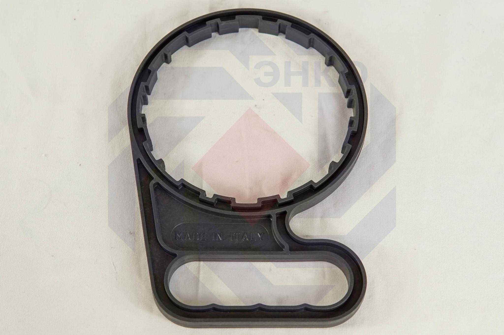 Ключ для фильтра ATLAS PLUS 3P