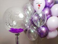 Фиолетовые шарики Москва
