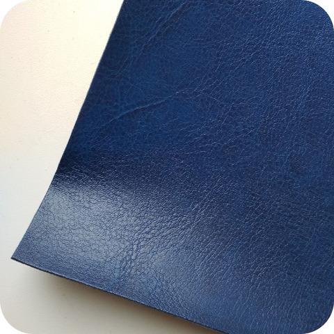 Кожзам переплетный глянцевый, ярко синий