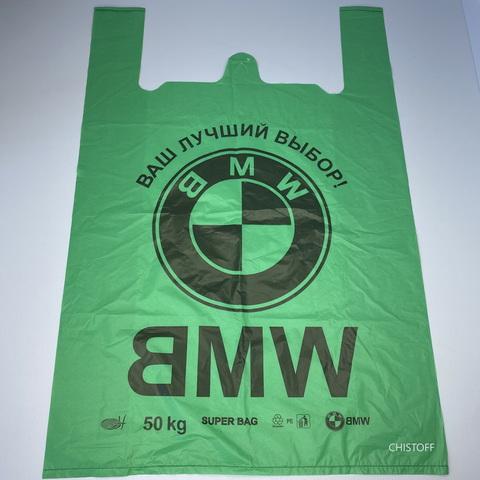 Пакет-майка BMW 40х60 см (50 шт.)