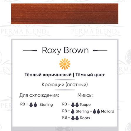 """ROXY BROWN"" пигмент для бровей. Permablend"