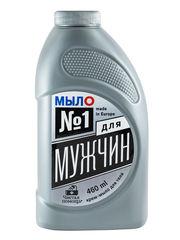 Крем-мыло №1 для мужчин  Чистая помощь