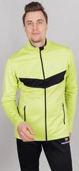 Теплая лыжная куртка Nordski BASE 2021 Lime/Black
