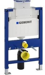 Инсталляция для унитаза низкая 82 см Geberit Duofix 111.240.00.1 фото