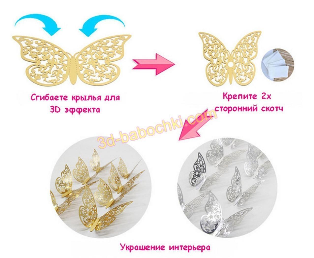 бабочки из бумаги своими руками схемы