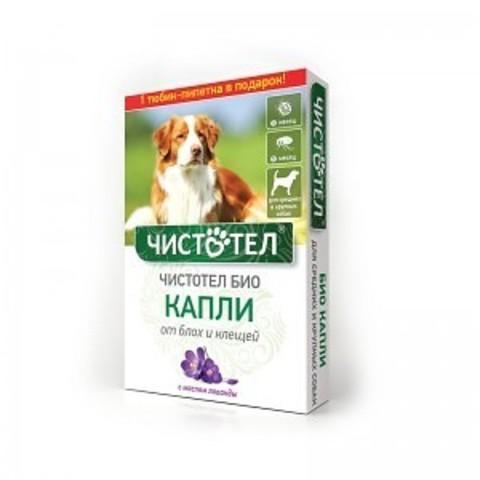 Чистотел биокапли для средних и крупных собак 2 пипетки
