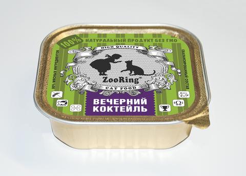 ЗООРИНГ Корм консервированный полнорационный для кошек (паштет) Вечерний коктейль 1.6 кг.