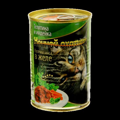 Ночной охотник Консервы для кошек с телятиной и индейкой кусочки в желе (Банка)