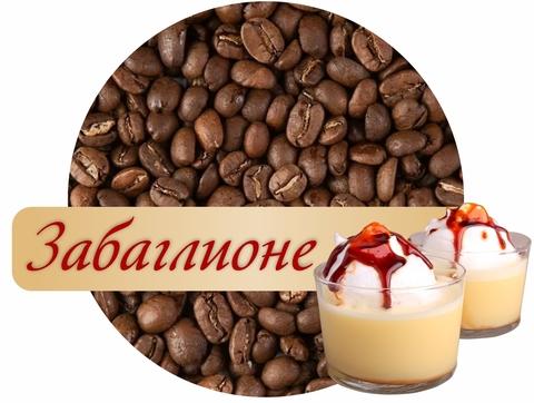 Кофе в зернах Paradise ароматизированный Забаглионе, 1 кг