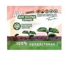 """""""AVA"""" для посева семян (30 гр.)"""