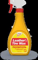 Leather&Tire Wax Полироль для кожи, резины, пластмассы (330125)