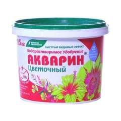 Водорастворимое удобрение акварин цветочный 0,5кг