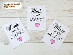 Набор карточек Made with love № 6 (десяток)