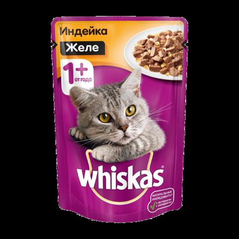 Whiskas Консервы для кошек с индейкой в желе (Пауч)