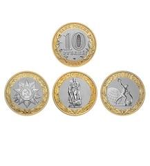 2015 год 10 руб 3 памятные монеты из серии 70-летие Победы в ВОВ