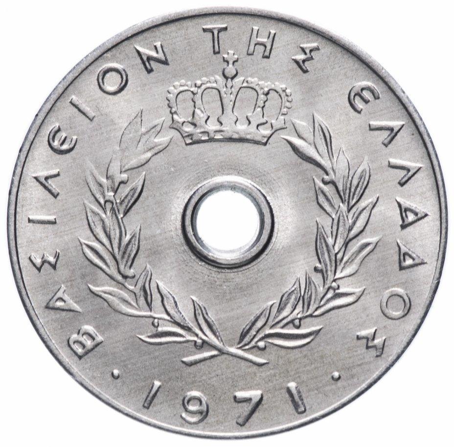 10 лепт. Греция. 1971 год. UNC