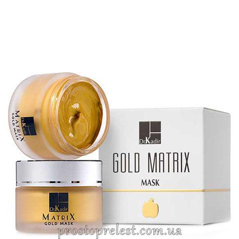 Dr.Kadir MATRIX CARE - Золота маска з екстрактом граната