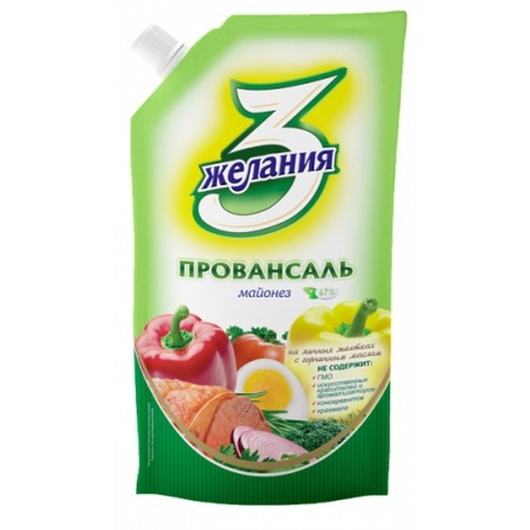 Майонез 3 ЖЕЛАНИЯ Провансаль 380 гр КАЗАХСТАН